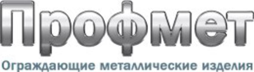 Название фирмы
